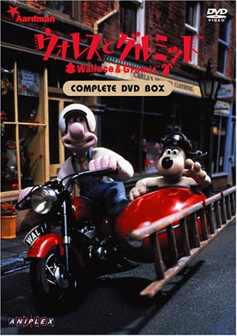 Image for Wallace & Gromit Complete DVD Box [Limited Edition]