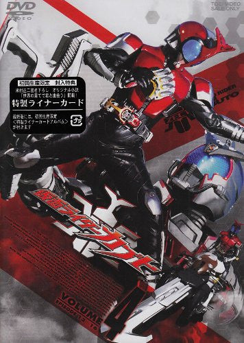 Image 1 for Kamen Rider Kabuto Vol.4