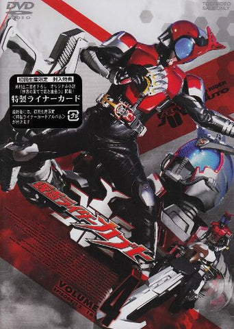 Image for Kamen Rider Kabuto Vol.4