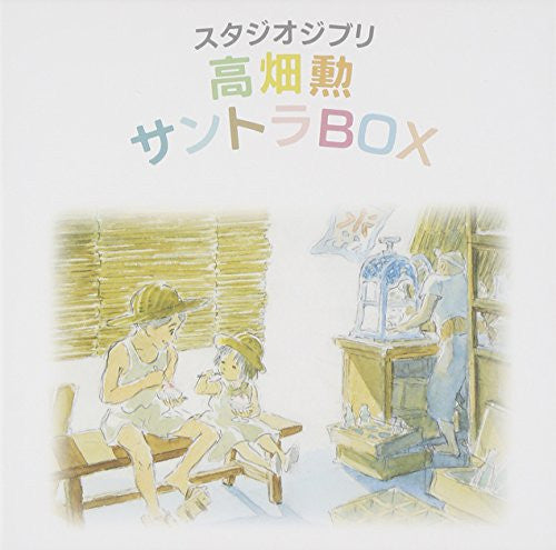 "Image 1 for Studio Ghibli ""Isao Takahata"" Soundtrack Box"