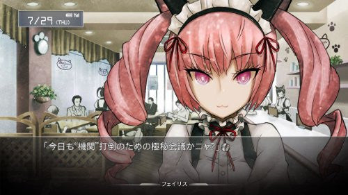 Image 6 for Steins;Gate