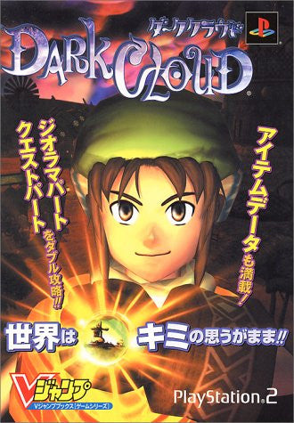 Dark Cloud V Jump Strategy Guide Book / Ps2