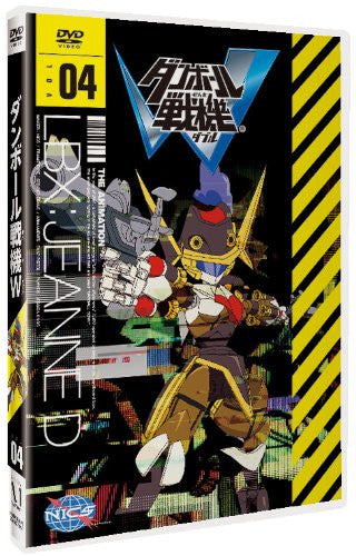 Image 2 for Cardboard Senki W Vol.4
