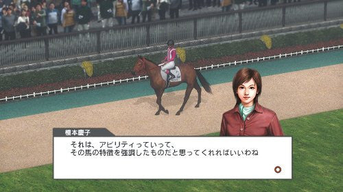 Image 4 for Champion Jockey: G1 Jockey & Gallop Racer (Playstation3 the Best)