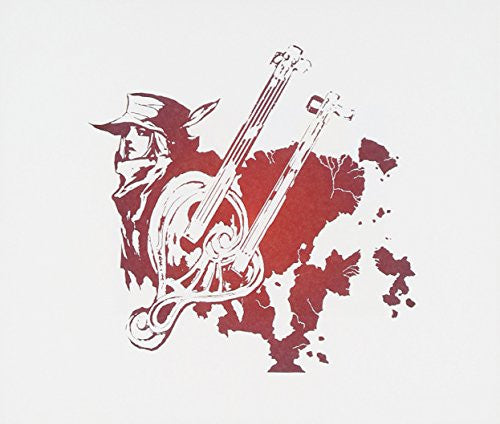Image 1 for ROMANCING SAGA -Minstrel Song- Original Soundtrack
