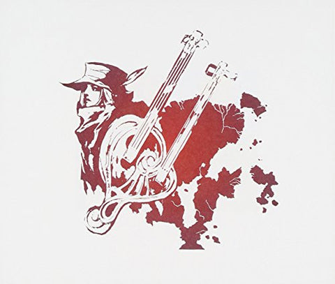 Image for ROMANCING SAGA -Minstrel Song- Original Soundtrack