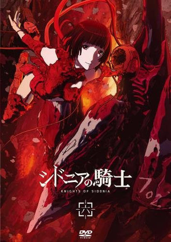 Image for Knights Of Sidonia Vol.6