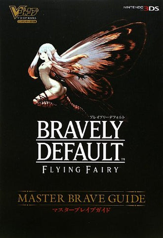 Image for Bravely Default: Flying Fairy Official Guide Book