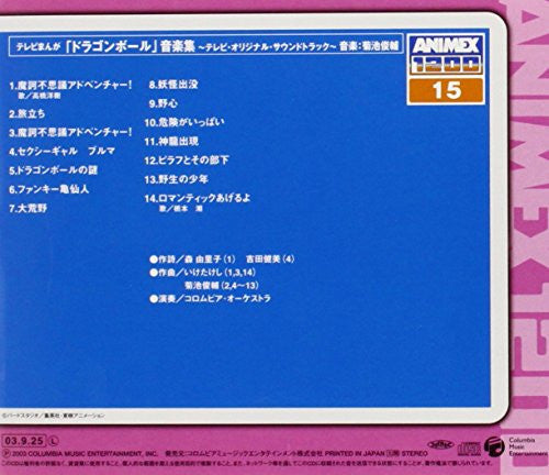Image 2 for Dragon Ball Music Collection TV Original Soundtrack