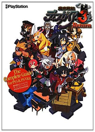 Image 1 for Disgaea 3 Absence Of Justice The Complete Guide Book / Ps3 / Ps Vita