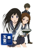 Thumbnail 2 for Hyouka Vol.1 [Blu-ray+CD Limited Edition]