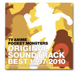 Thumbnail 3 for TV ANIME POCKET MONSTERS ORIGINAL SOUNDTRACK BEST 1997-2010 2