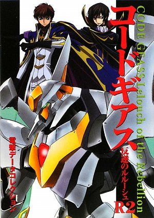 Image 1 for Code Geass Lelouch Of The Rebellion R2 Dengeki Data Collection Analytics Art Book