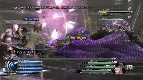 Image 3 for Final Fantasy XIII-2 Digital Contents Selection
