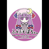 Thumbnail 2 for Touhou Project - Patchouli Knowledge - FumoFumo - Touhou Plush Series 05 (AngelType, Gift)
