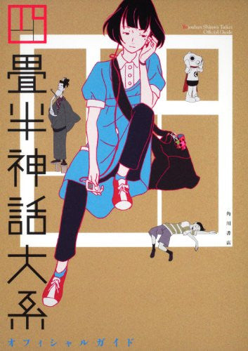 Image 1 for The Tatami Galaxy Official Guide Book