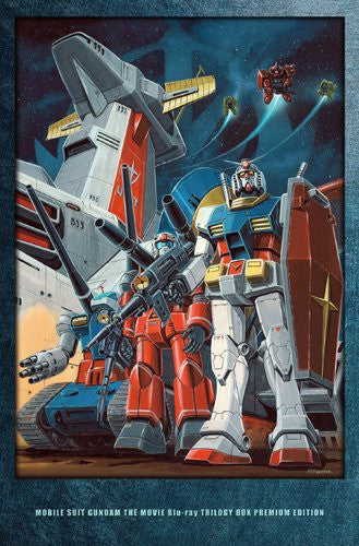 Image 2 for Mobile Suit Gundam Movie Blu-ray Trilogy Box Premium Edition [Limited Edition]