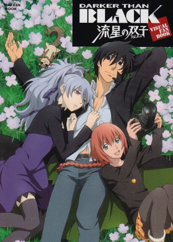 Image for Darker Than Black Visual Fanbook