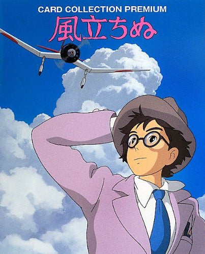 Image 1 for The Wind Rises Card Collection Premium Book