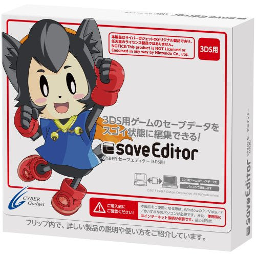 Image 1 for Cyber Save Editor for 3DS