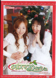 Thumbnail 1 for Seiyu Wave Special DVD: Mayumi to Maria no Christmas Wish (Red Disc)