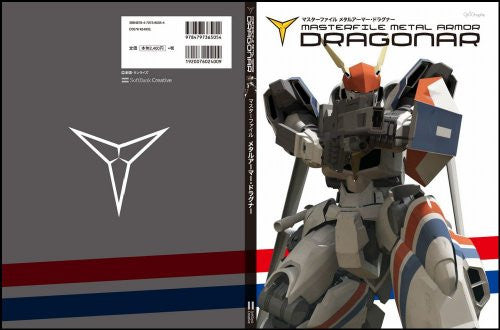 Image 3 for Masterfile Metal Armor Dragonar
