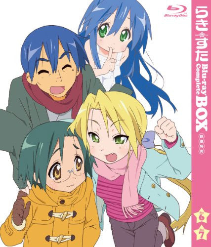 Image 6 for Lucky Star Blu-ray Complete Box