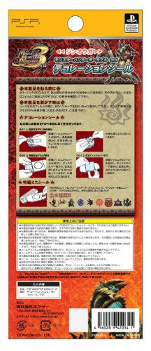 Image 2 for Monster Hunter Portable 3rd Decoration Seal (Jinouga)