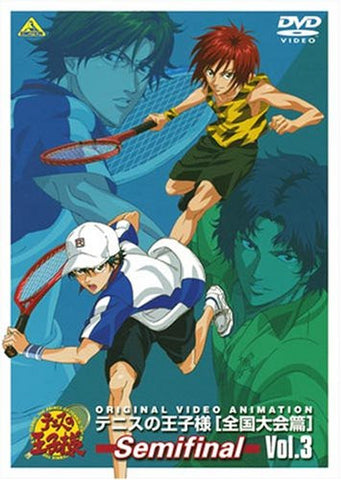 Image for The Prince of Tennis Original Video Animation Zenkoku Taikai Hen Semifinal Vol.3