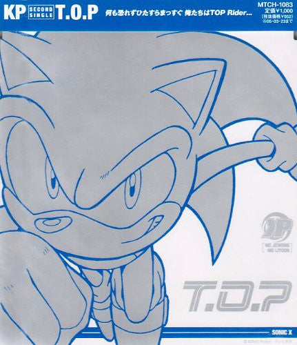Image 1 for T.O.P