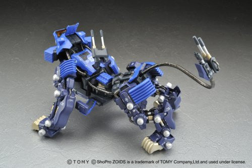 Image 4 for Zoids - RZ-007 Shield Liger (Yamato)