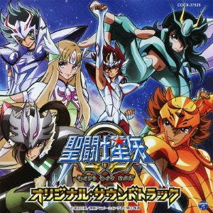 Image 1 for Saint Seiya Ω Original Soundtrack