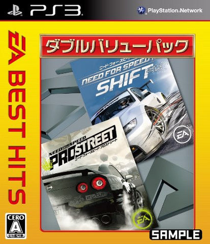 Image for Need for Speed: Pro Street+Shift Double Value Pack (EA Best Hits)