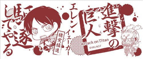 Image 3 for Shingeki no Kyojin - Colossal Titan - Eren Yeager - Tea Cup - Chimi (Gift)