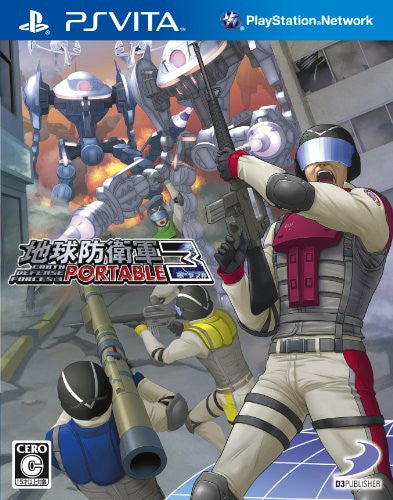 Image 7 for Earth Defense Force 3 Portable [Double Nyuutai Pack]