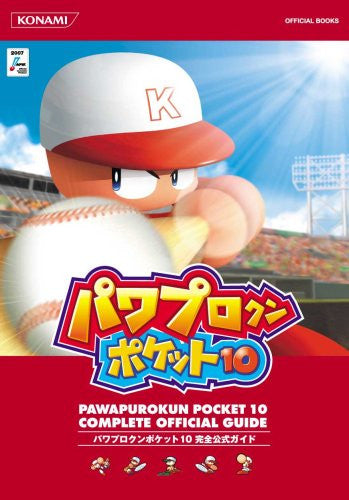 Image 1 for Power Pro Kun Pocket 10 Complete Official Guide