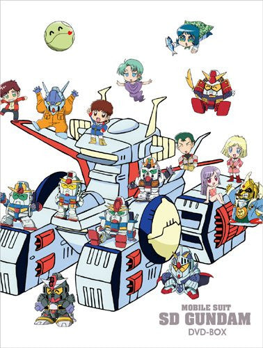 Image 3 for G-Selection Super Deformed Gundam DVD Box [Limited Edition]