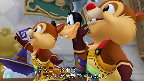 Image 7 for Kingdom Hearts HD 2.5 ReMIX