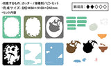Paper Theater - My Neighbor Totoro - PT-048 - Bright Moon in the Sky - 2