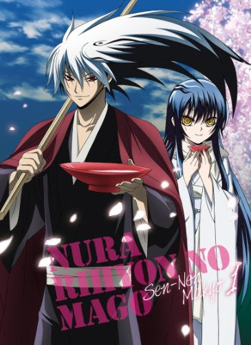 Image 1 for Nurarihyon No Mago: Sennen Makyo / Nura: Rise Of The Yokai Clan 2 Vol.1 [DVD+CD]