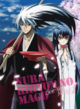 Thumbnail 1 for Nurarihyon No Mago: Sennen Makyo / Nura: Rise Of The Yokai Clan 2 Vol.1 [DVD+CD]