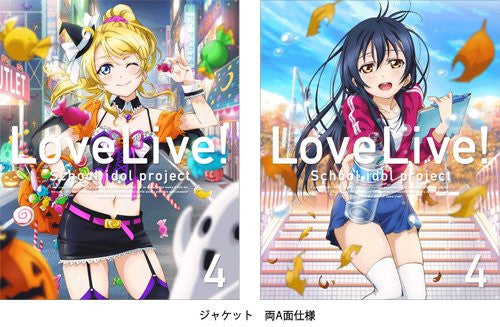 Image 1 for Love Live 2nd Season 4 [Limited Edition]