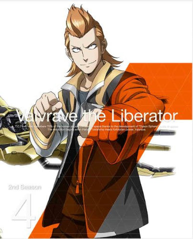 Image for Valvrave The Liberator 2nd Season Vol.4 [Blu-ray+CD Limited Edition]