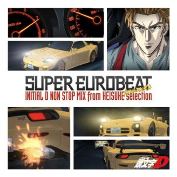 Image 1 for SUPER EUROBEAT presents INITIAL D NON STOP MIX from KEISUKE-selection