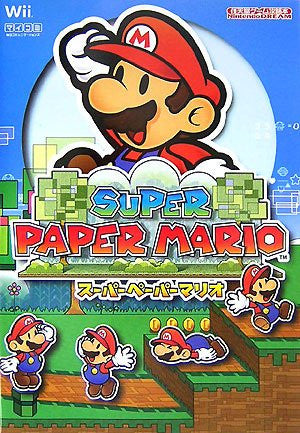 Image 1 for Super Paper Mario Strategy Guide Book / Wii