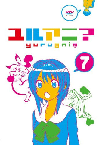 Image for Yuruani 7