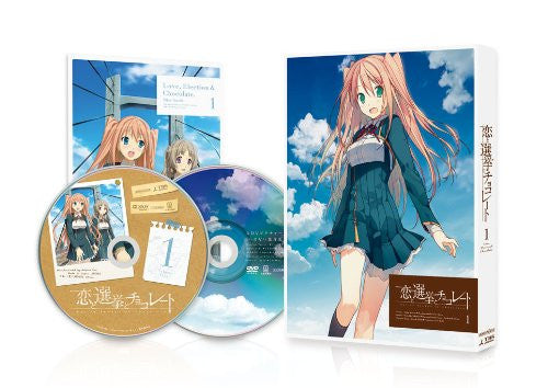 Image 1 for Koi To Senkyo To Chocolate / Love Election & Chocolate 1 [Blu-ray+CD Limited Edition]