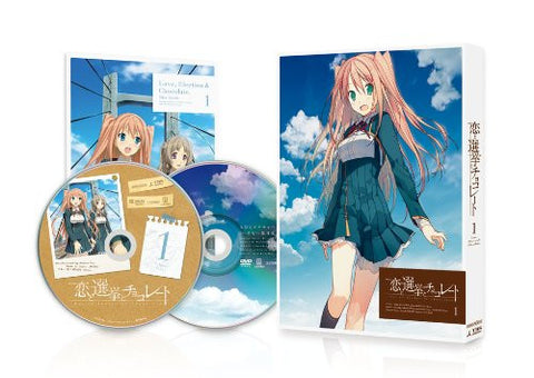Image for Koi To Senkyo To Chocolate / Love Election & Chocolate 1 [Blu-ray+CD Limited Edition]