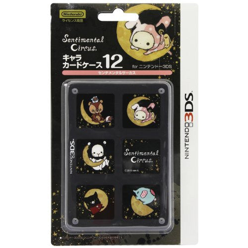 Image 1 for Character Card Case 12 for 3DS (Sentimental Circus)