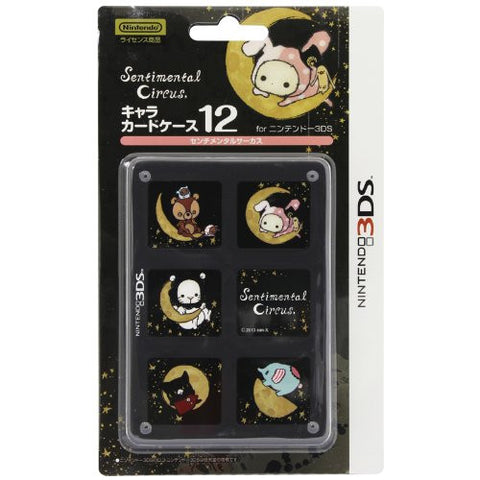Image for Character Card Case 12 for 3DS (Sentimental Circus)